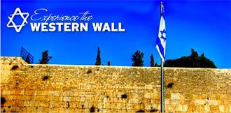 Three Days Jerusalem Masada Jewish Heritage Tour In Israel